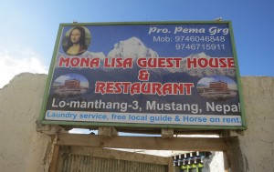 Mona Lisa Guest House Lo Manthang, Nepal